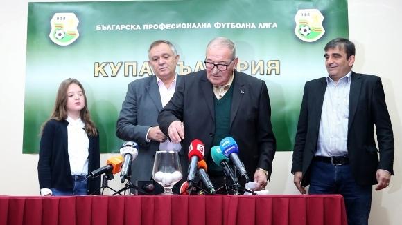 """""""Дунав"""" ще се изправи срещу """"Левски"""""""