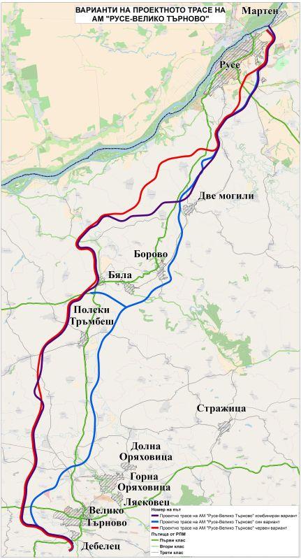 Нов вариант на магистралата Русе – Велико Търново