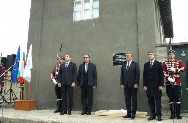 Първия демократично избран български президент