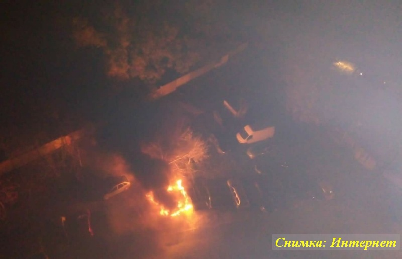 Три коли изгоряха