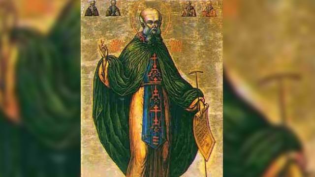 почитаме св. Сава Освещени