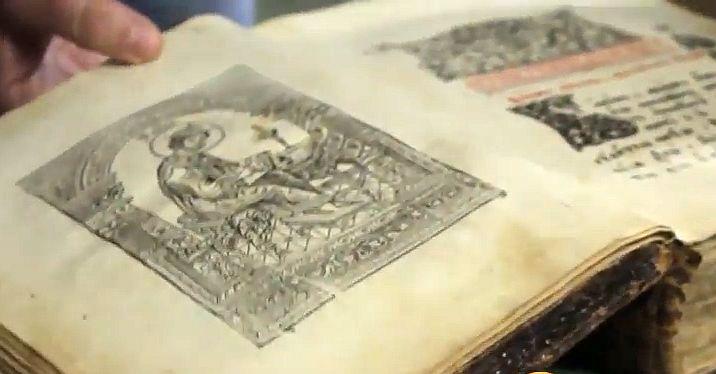 Уникална библия, написана на турски