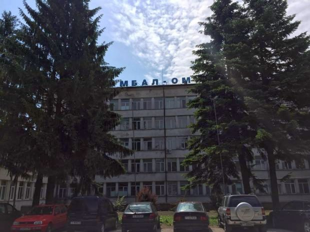 Общинската болница в Омуртаг