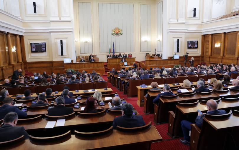 министерството за Българското европредседателство