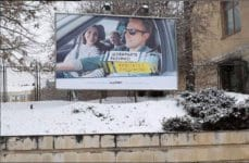 Билбордове срещу катастрофи