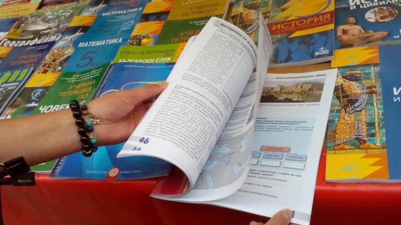 Български автори, комунизъм, репресивен апарат, Народен съд в програмите за 10 клас