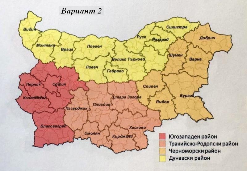 Североизточния район за планиране