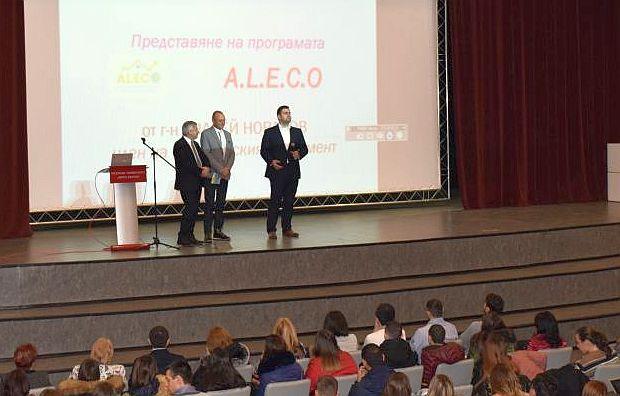 първата българска програма на Европейския съюз