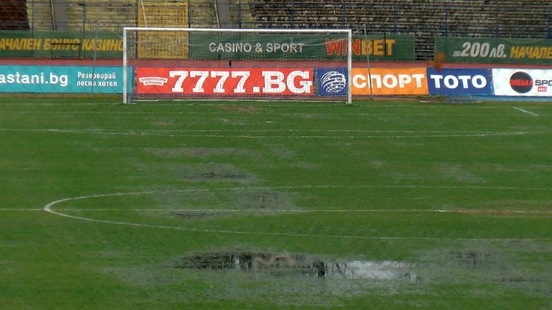 ремонта на Градския стадион