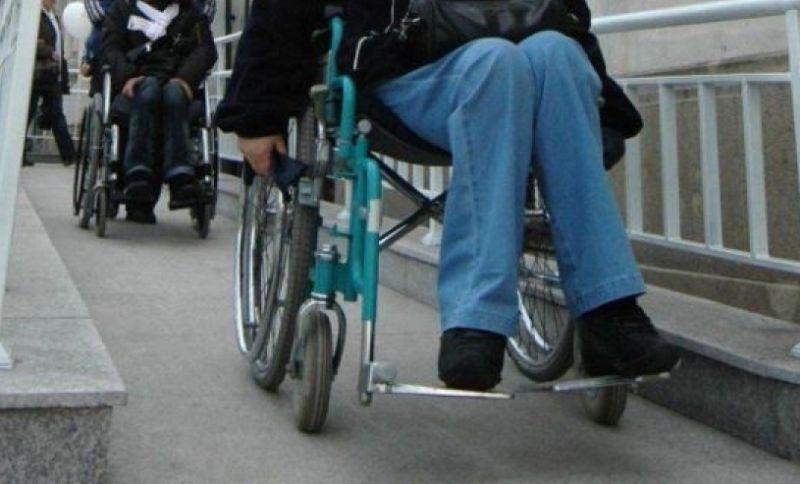 фалшиви инвалиди р