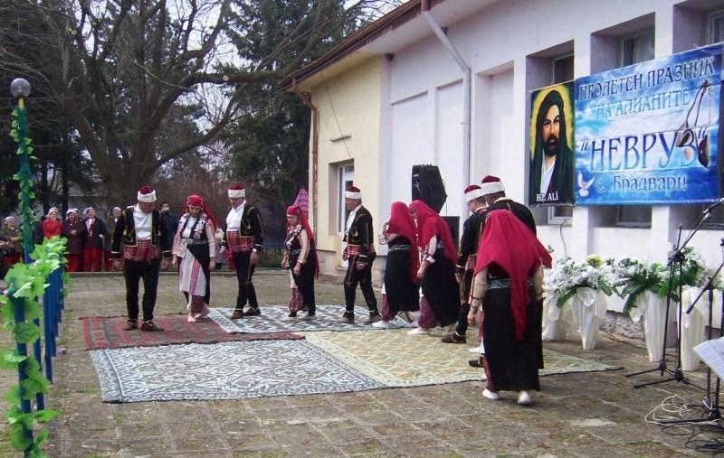 Алианите в силистренското село Брадвари