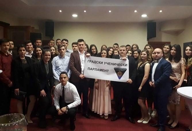 Ученическият парламент във Велико Търново