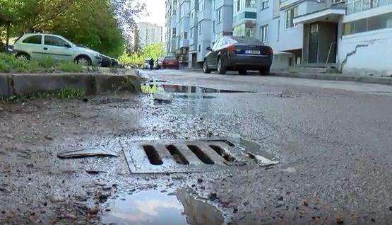 """Поредна авария на """"Топлофикация"""""""