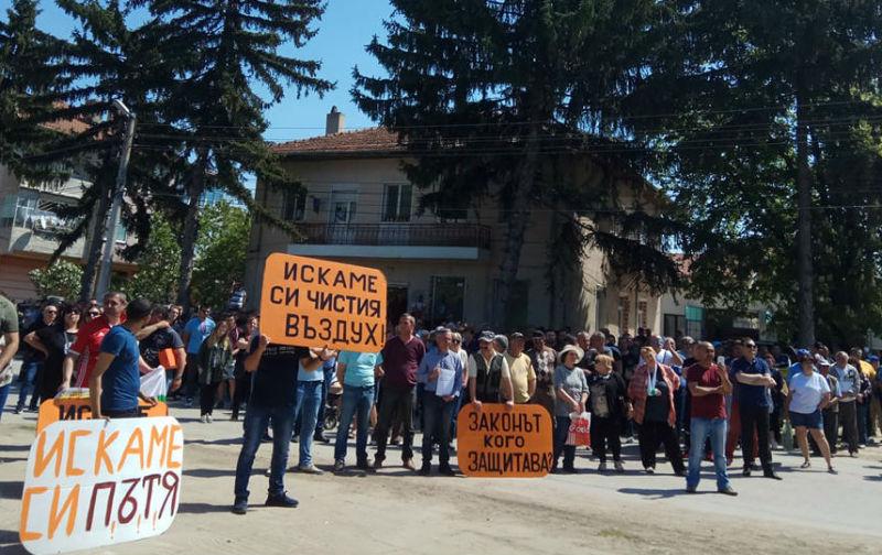 Исперих на протест