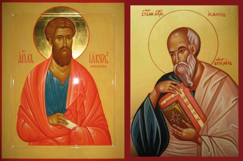 светите апостоли Йоан и Яков