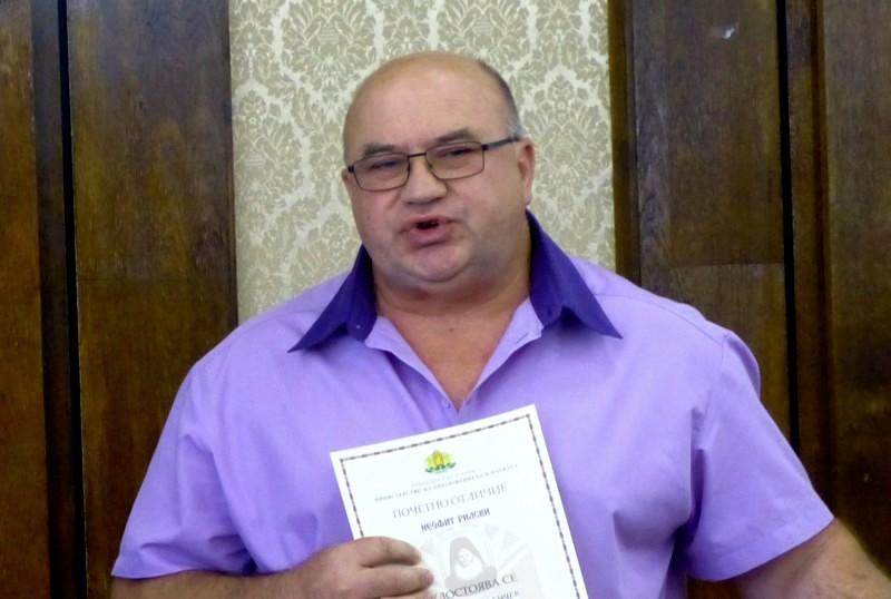 русенска награда за принос