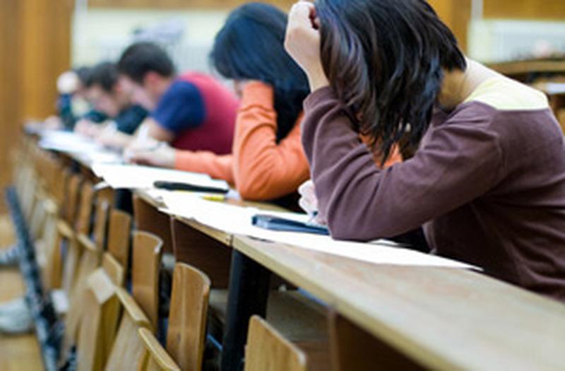 Четири изпита