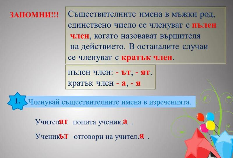 Половината пълнолетни българи