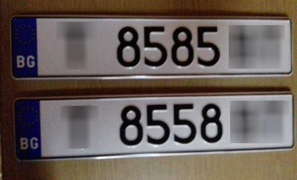 таксите за регистрационни табели с номера по избор