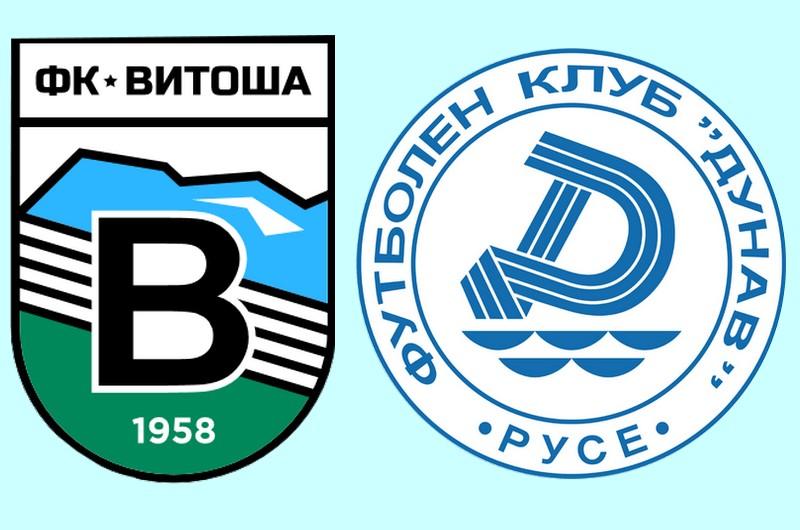 """""""Витоша"""" и """"Дунав"""""""