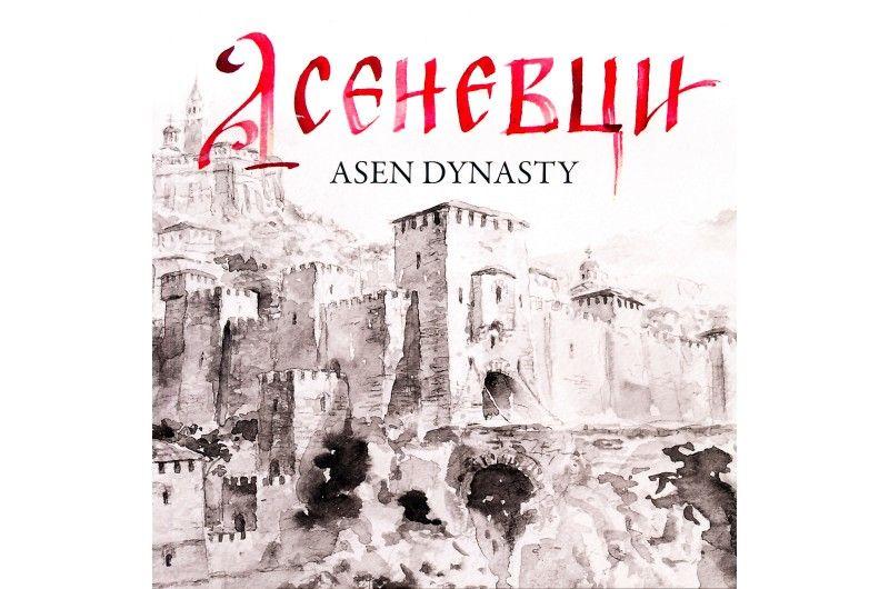 династията Асеневци