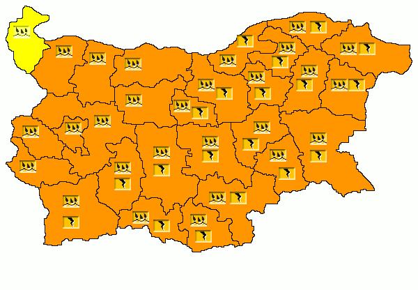 Оранжев код