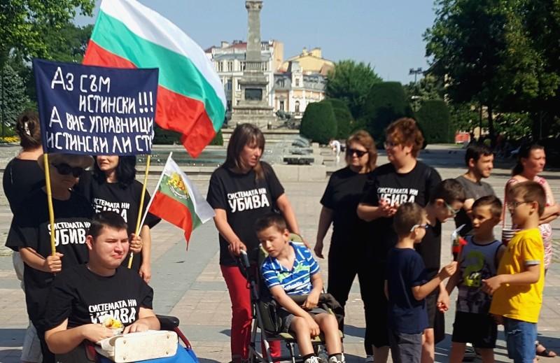 майки на деца с увреждания в Русе