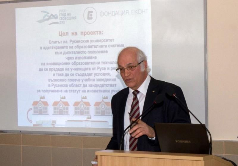 Професор Ангел Смрикаров