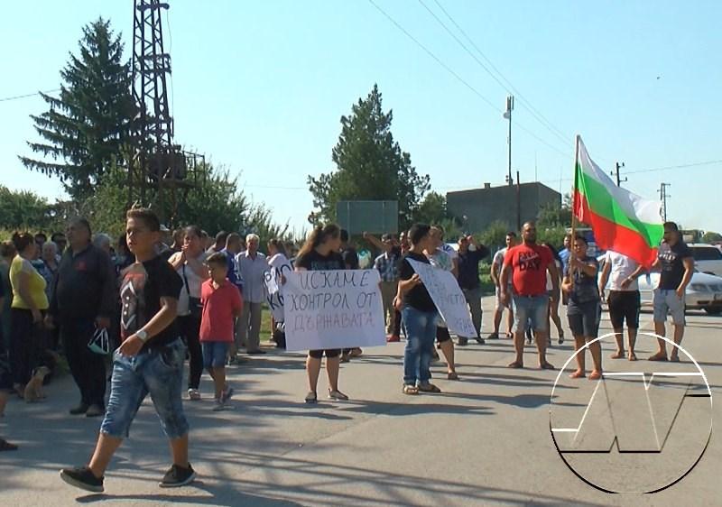 протест срещу местна мандра