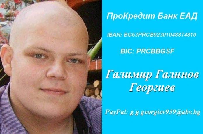 Двукратен шампион на България