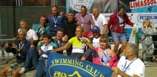 Cyprus Masters Swimming Meet