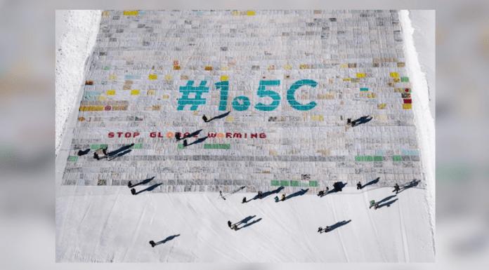 Къде е най-голямата пощенска картичка на планетата?