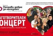 най-големите звезди на българската естрада