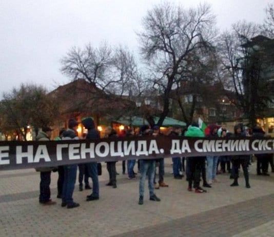 Протестиращи блокираха кръговото кръстовище