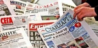 """Вестник """"Стандарт"""""""