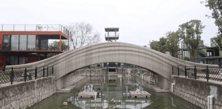 В Шанхай откриха най-дългия принтиран 3D мост
