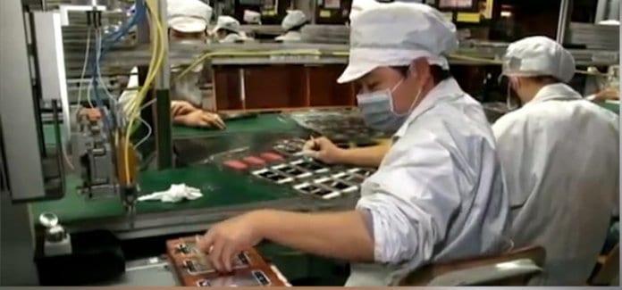 Китайският бизнес бойкотира Apple
