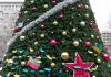 Украса на елха скара полицията и подкрепящи Украйна в София