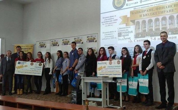 Отборът на СУ за европейски езици