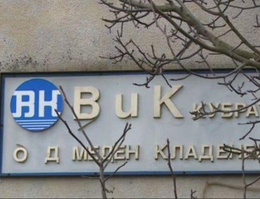 20 000 домакинства в Община Кубрат