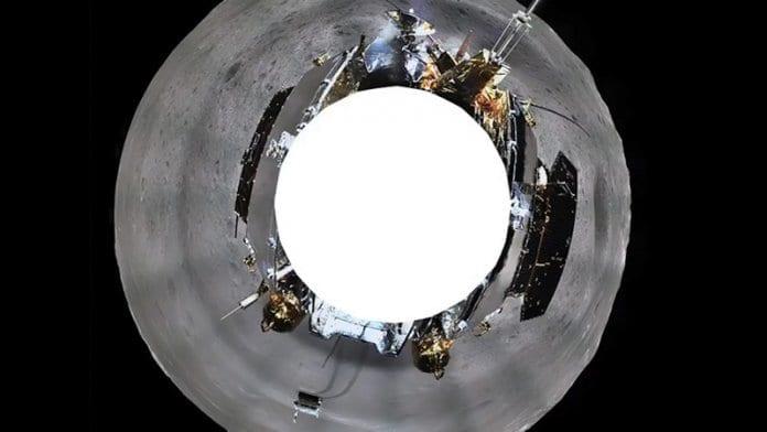 Китай публикува снимки от обратната страна на Луната