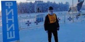 В Русия се проведе маратон при минус 52 градуса