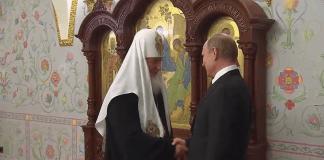 Патриархът на Русия предупреди за появата на Антихриста