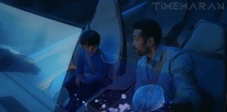 Умен автомобил чете емоциите на пътниците