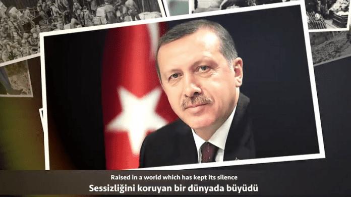 Песен възхвалява Реджеп Ердоган