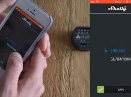 Българска IoT компания реализира рекорд по продажби