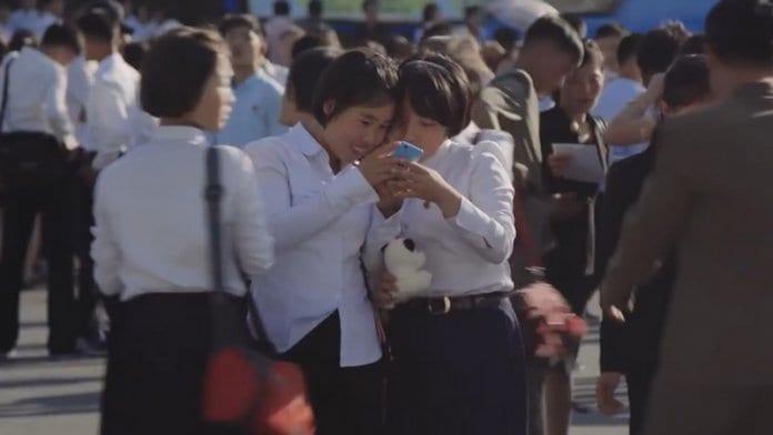 Забраняват инсталирането на ненужни приложения в Южна Корея