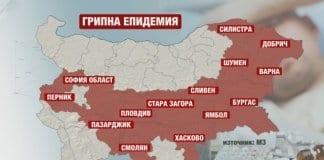 Половин България вече е в плен на грипа