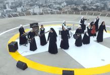 Монахини ще свирят рок пред папа Франциск