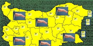 Жълт код за бурен вятър